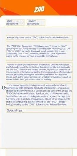 إتفاقية شروط تطبيق زاو