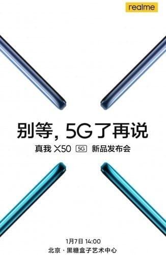 Realme X50 اول هاتف من ريلمي يدعم الـ 5G