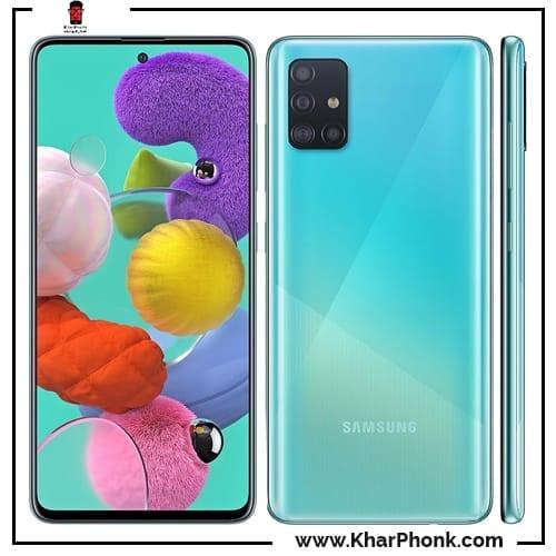 سعر ومواصفات Samsung A51