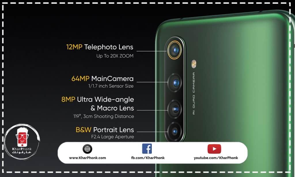 كاميرا ريلمي x50 pro