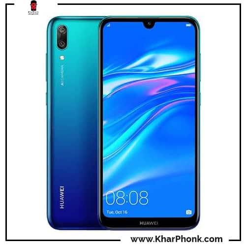 موبايل Huawei Y7 Prime 2019