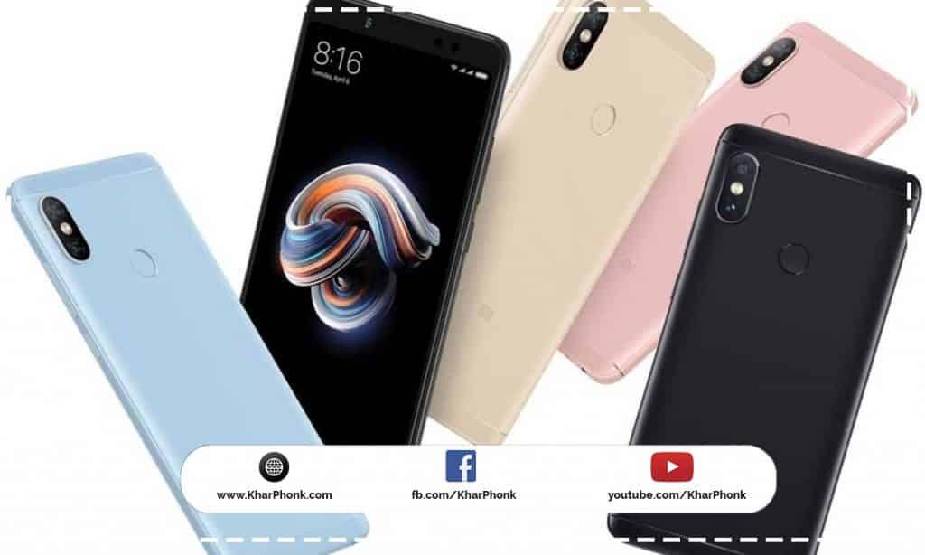 شاومي ريدمي نوت 5 برو Xiaomi Redmi Note 5 pro